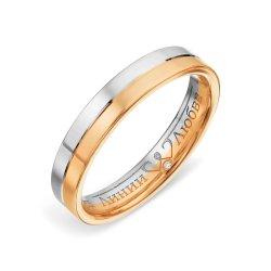 Обручальное кольцо из золота KARATOV АРТ l22501028*44 1