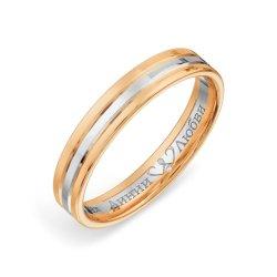 Обручальное кольцо из золота KARATOV АРТ l23501041*44 1
