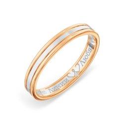 Обручальное кольцо из золота KARATOV АРТ l23501237*44 1