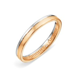 Обручальное кольцо из золота KARATOV АРТ l22501229*44 1