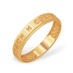 Спаси и сохрани из золота EFREMOV АРТ k10012423
