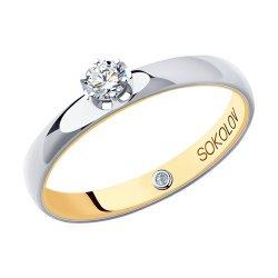 Помолвочное кольцо из золота SOKOLOV АРТ 1014113-01 1