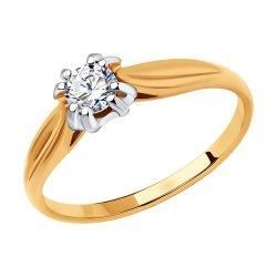 Помолвочное кольцо из золота SOKOLOV АРТ 51-110-00747-1