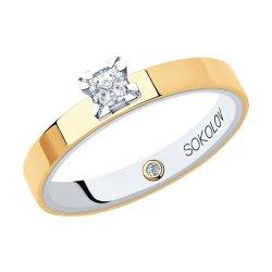 Помолвочное кольцо из золота SOKOLOV АРТ 1014117-01 1