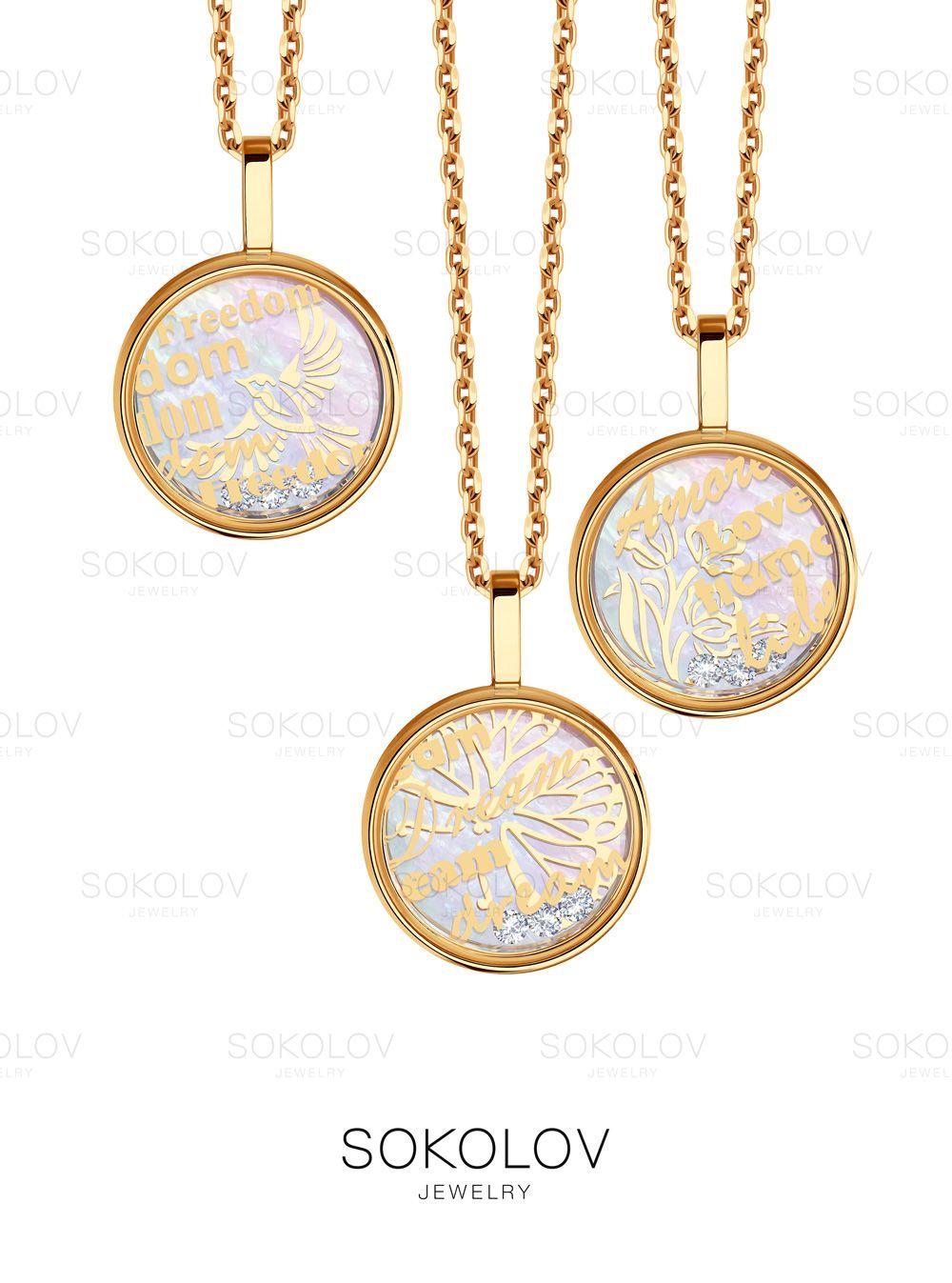 Bijuterii Verighete Aur Inele De Logodnă Din Aur și Argint în